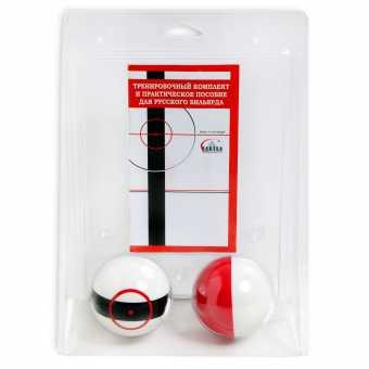 Тренировочные шары BLACK&RED TARGET PYRAMID 68 мм 2 шт. блистер