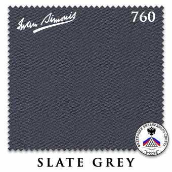 Бильярдное сукно Iwan Simonis 760 195 см Slate Grey