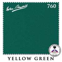 Бильярдное сукно Iwan Simonis 760 Yellow Green