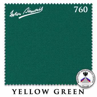 Бильярдное сукно Iwan Simonis 760 195 см Yellow Green